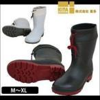 喜多|安全長靴|PVCセーフティブーツ ショート 耐油 KR-7440