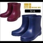 長靴 かわいい レインブーツ 防水 喜多 EVA軽量レディースブーツ ショート KR-7020