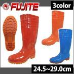 富士手袋工業/安全長靴/鉄芯耐油セフメイトセイバー 8894