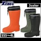 XEBEC(ジーベック)/防寒長靴/EVA防寒長靴 85712