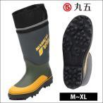 丸五 長靴 マジカルスパイク #950