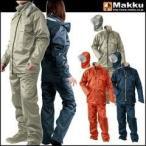 MAKKU(マック)/レインスーツレインウェア/ライジングマック AS-5300