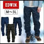 EDWIN エドウイン レインウェア べリオスレインパンツPRO EW-510