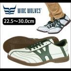 安全靴 スニーカー レディース対応 メッシュ 軽量 女性 セーフティーシューズ おたふく ワイドウルブス WW-101