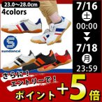 安全靴 スニーカー sundance(サンダンス) GT-3 |レディース 対応 安全靴スニーカー 軽量 女性 ワークストリート 災害 防災 靴 作業靴 セーフティーシューズ)