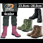 GDJAPAN(ジーデージャパン) 安全靴 GD-10 GD-20 メンズ レディース 女性対応