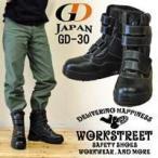 GDJAPAN(ジーデージャパン) 安全靴 GD-30
