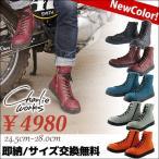安全靴 ハイカット スニーカー チャーリー安全靴 CH001(高所用 おしゃれ 軽量 編み上げ セーフティーシューズ 安全スニーカー 作業靴 鉄芯 軽量 ブーツ)