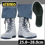 青木産業 安全靴 高所用安全靴-MUSASABI- N4040