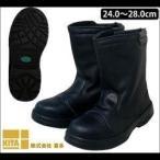 喜多|安全靴|MEGA SAFETY ウレタン ワークブーツ半長靴(耐油底) MK-7890