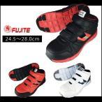 安全靴 ハイカット おしゃれ マジックテープ メンズ レディース 軽量 / セーフライトハイカットマジック 12-60 富士手袋工業