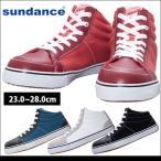 サンダンス sundance 安全靴 ハイカットセーフティスニーカー SD88-HI