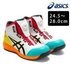 asics アシックス 安全靴 ウィンジョブ CP304 Boa 2021年限定モデル 1271A030 ws2021asics / 限定カラー ハイカット おしゃれ メンズ