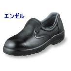 安全靴 メンズ レディース ウレタン2層スリッポン エンゼル AG117