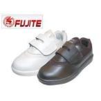 富士手袋工業 安全靴 セーフライト安全シューズ 1231 ブラック ホワイト メンズ レディース 女性対応