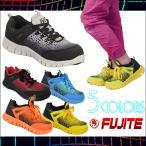 安全靴 富士手袋工業 グラデーション 安全スニーカー 6505 | メンズ 女性用 レディース 作業靴 おしゃれ 軽量 セーフティーシューズ セーフティシューズ