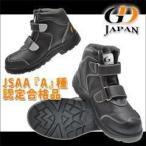 安全靴 ハイカット GDJAPAN(ジーデージャパン) セーフティミドルマジック W1050 |レディース 対応 革 静電 マジックテープ 軽量 ワークストリート セーフティー)