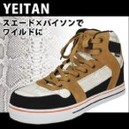 イエテン/安全靴/Y7010HC ハイカット