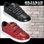 GDJAPAN(ジーデージャパン)/安全靴/セーフティスニーカー マジックタイプ GD-732/GD-733