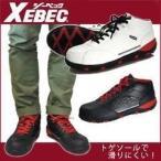 安全靴 スニーカー XEBEC(ジーベック) クウォーターカットセーフティシューズ 85129 |レディース 対応 安全靴スニーカー 軽量 女性 ワークストリート 角田 セー)