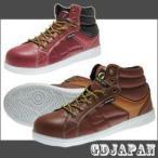 GDJAPAN(ジーデージャパン) 安全靴 カジュアル ワークシューズ GD-734 GD-735 ハイカット