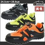 寅壱 安全靴 セーフティBOAスニーカー 0195-964| 災害 防災 靴 作業靴 セーフティーシューズ 安全 工事 セーフティシューズ