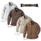 EVENRIVER(イーブンリバー) 秋冬作業服 ユーロシャツ US-906