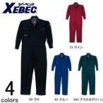 XEBEC(ジーベック)/作業服/続服 34880