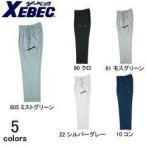 XEBEC(ジーベック)/春夏作業服/ツータックラットズボン 8896