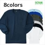 SOWA/作業服/長袖Tシャツ 50384