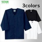 SOWA/年間作業服/ダボシャツ 65011