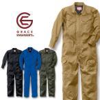 5L〜B3L/GRACE ENGINEER`S(グレースエンジニアーズ)/春夏作業服/スタイリッシュ カジュアルツナギ GE-628