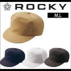 【500円クーポン配布中】Rocky ロッキー 作業服 ワークキャップ RA9903