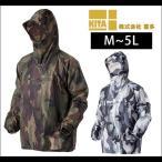 M〜4L 喜多 通年作業服 迷彩ポリエステルヤッケ 1580
