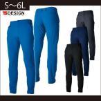 作業服 かっこいい おしゃれ TSDESIGN 秋冬 TS4Dメンズパンツ 9112 S〜4L