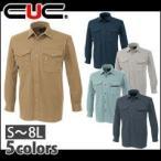 作業服 かっこいい おしゃれ 中国産業 秋冬作業服 長袖シャツ 6951 刺しゅう ネーム刺繍