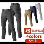 S〜5L|BURTLE|バートル|秋冬作業服|カーゴパンツ 7052