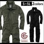 5L|GRACE ENGINEER`S|グレイスエンジニアーズ|春夏作業服|撥水防風ツナギ GE-209