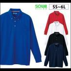 SS〜3L SOWA 桑和 春夏作業服 長袖ボタンダウンポロシャツ 50394