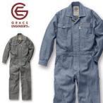 GRACE ENGINEER`S(グレースエンジニアーズ)/通年作業服/スタイリッシュ カジュアルツナギ GE-106