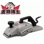 カンナ / 電気カンナ マキタ 1805NSP 替え刃式 切削幅155mm 単相100V