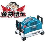 コンプレッサ / コンプレッサー / エアコンプレッサ 【マキタ AC461XL】・タンク容量11L タンク内最高圧力46気圧 高圧対応 一般圧対応