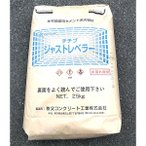 フローレベラーGT(天端用) 【25kg】