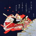 風呂敷 ふろしき ちりめん 日本のお土産 日本画風 風呂敷 紫式部 百人一首 日本製66×66cm エコバッグ マイバッグ