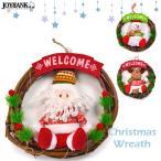 クリスマスリース WELCOMEドール付き サンタ トナカイ スノーマン 雑貨 Christmas