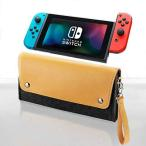 [Nintendo Switch対応]任天堂スイッチケース、持ち運び便利で旅行や外出に最適、軽量でおしゃれなPU製Switchケース