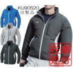 空調服 サンエス 空調(風神)服  フード付きスタッフジャンパー KU90520