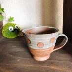 「林檎の森」コーヒーカップ広口(水玉) 【SOLD OUT6月末お届け】