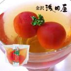 ≪金沢浅田屋≫まるごとトマトのスープ(冷製コンソメスープ)1人前【期間限定】