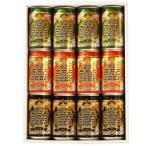 ≪わくわく手づくりファーム川北≫金沢百万石ビール(350ml) 12本ギフトセット【父の日】【お中元】【お歳暮】【ギフト】